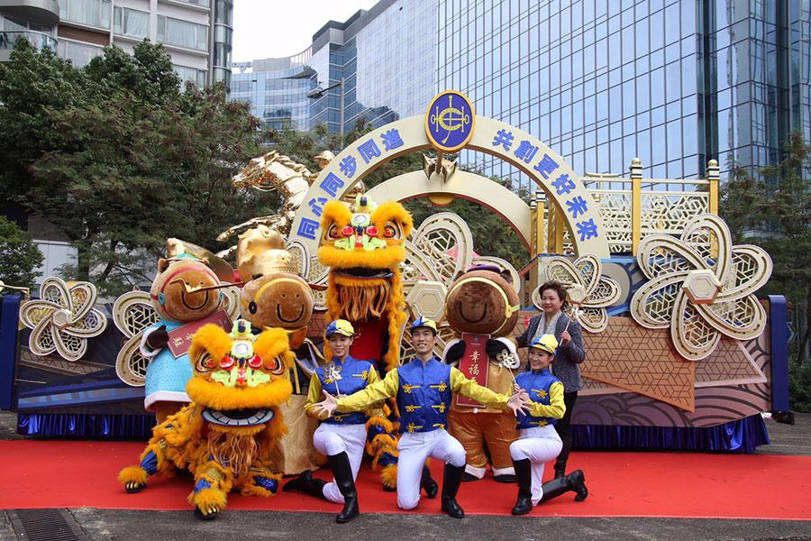 香港賽馬會的花車。(圖片來源:拉闊style)