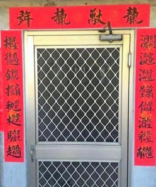 「最難念春聯」 中華漢字真玄妙