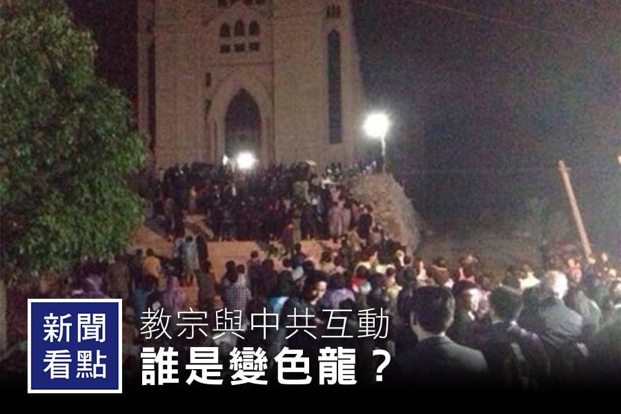 圖為溫州附近地區信徒1000多人來到三江教堂,抵制政府強拆教堂。(網絡圖片)