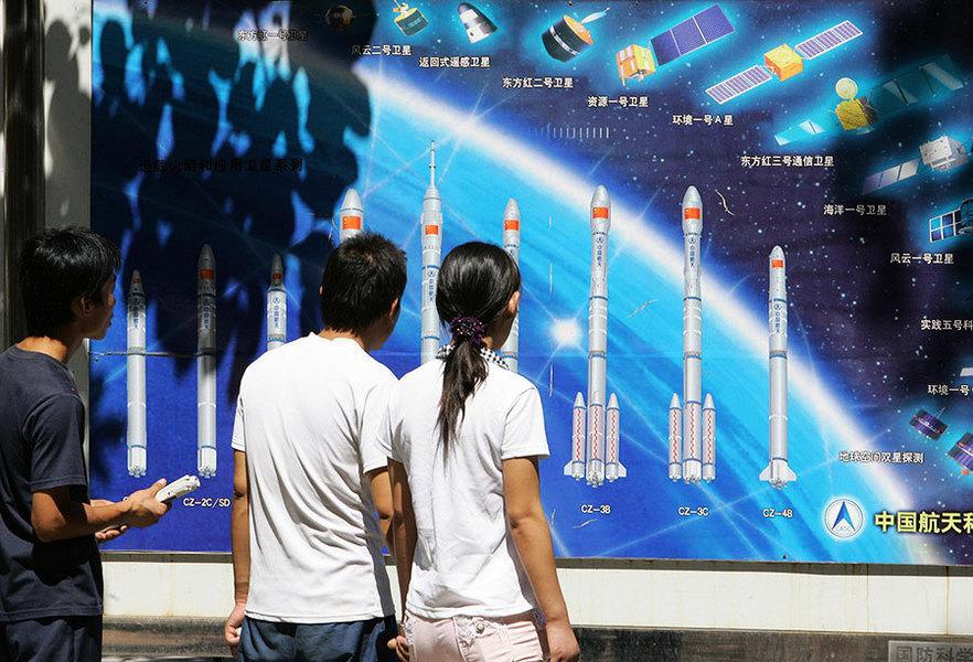 美情報機構警告:中俄秘密研發太空武器