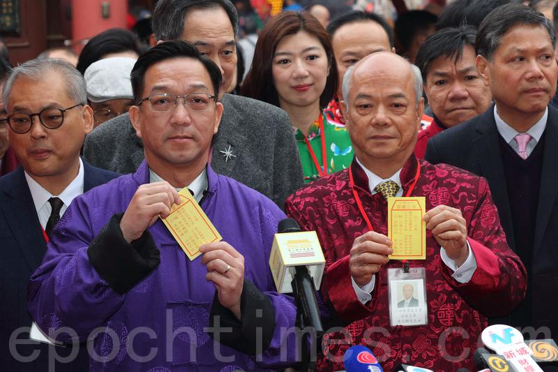 鄉議局主席劉業強(右)和沙田鄉事委員會副主席李志麒,分別為香港及沙田區求得21和41籤。(李逸/大紀元)