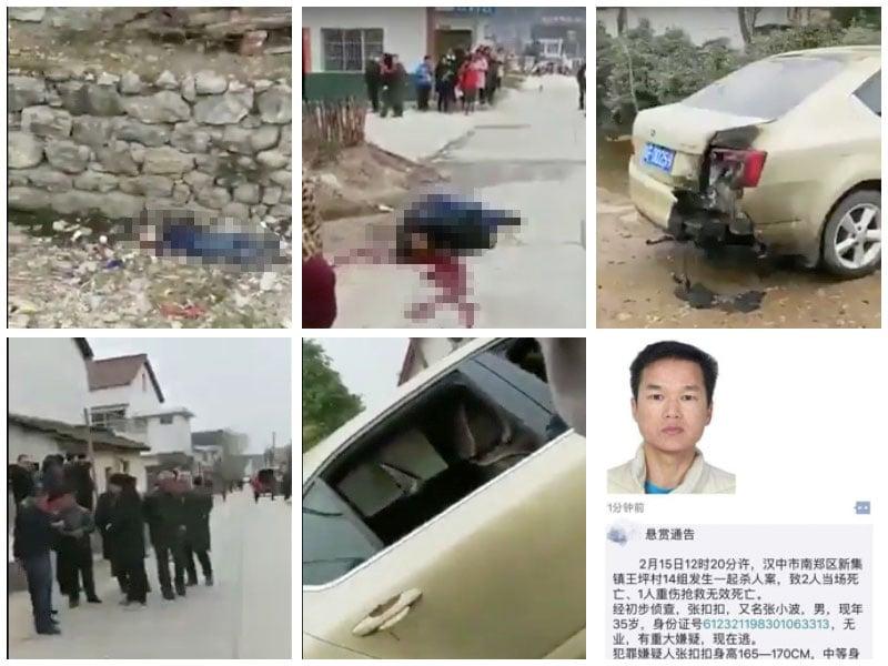 據悉,陝西省漢中市特種兵張扣扣大年三十殺人,是因為當時中共官員貪贓枉法,沒有讓被殺一家人負刑事責任。(網絡圖片/大紀元合成)