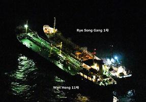 日本公開圖片揭北韓趁冬奧會之機走私貨物