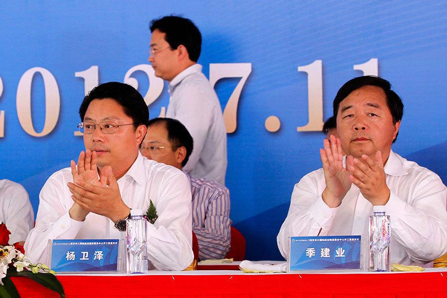 江澤民的「揚州大管家」過年接連被點名