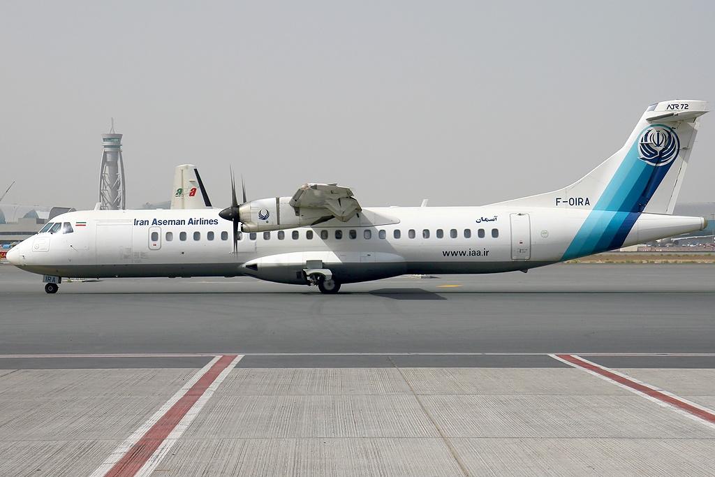 周日(2月18日),一架伊朗飛機在伊朗中部的山區墜毀。飛機上共有66人,恐全部遇難。圖為伊朗阿塞曼航空公司一架同型號的ATR-72客機。(維基公有領域)