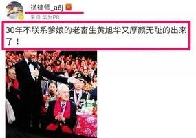批「中國核潛艇之父」不孝 網民被拘引熱議