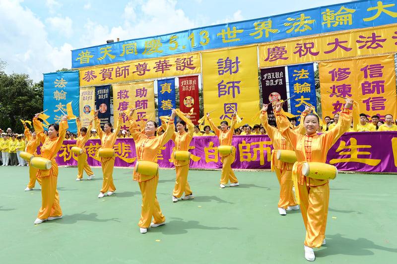 5月13日是世界法輪大法日,2016年來自各地和香港的部份法輪功學員,在長沙灣舉行恭祝法輪功創始人李洪志大師華誕及慶祝法輪大法洪傳24周年集會及遊行。圖為腰鼓隊表演。(宋祥龍╱大紀元)