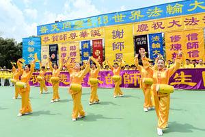 多國學員在港慶法輪大法日