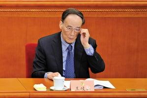 王岐山缺席「老同志」名單