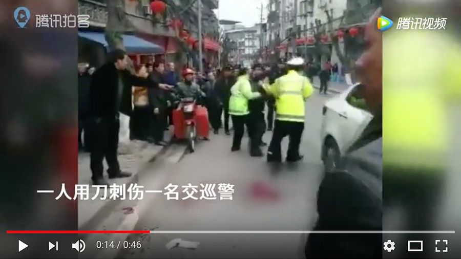 重慶警察年初三執勤遇刺身亡 官方說法遭質疑