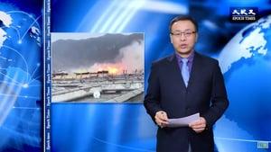 【新聞看點】大昭寺爆火災 中共詭異掩蓋的背後