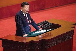 中共官媒點名習主導反腐