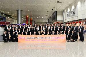 神韻亞洲巡演首站 台灣粉絲熱情迎接
