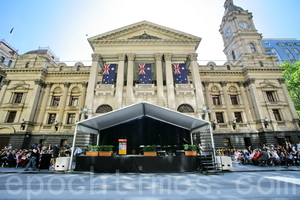 澳華裔議員與州長前顧問被曝與中共關係密切