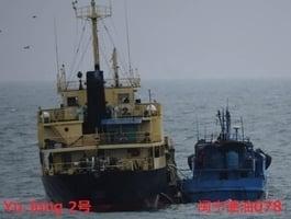 船身寫有簡體字的船隻疑對朝走私 被日本逮住