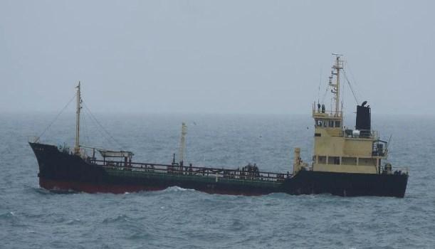 圖為北韓籍油船「Yu Jong 2號」。(日本防衛省官網)