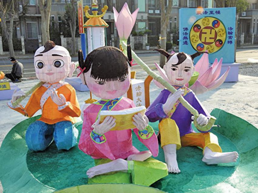 台灣燈會展出「荷葉上的仙童」花燈。(蔡上海/大紀元)