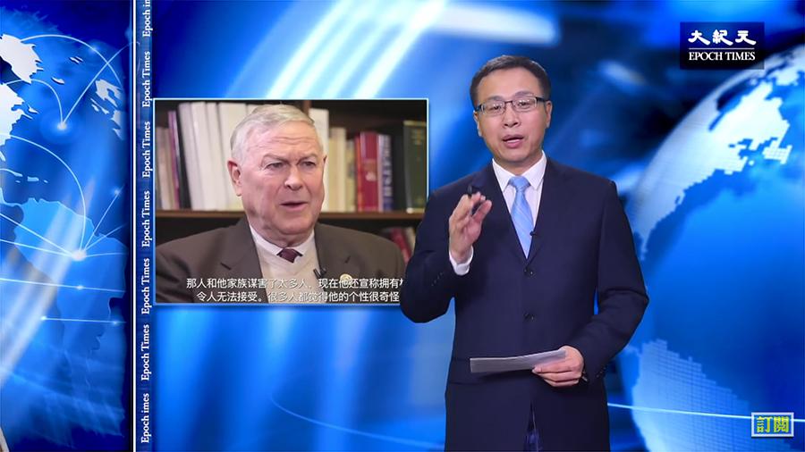 【新聞看點】美國跟中國過不去?美議員這樣說