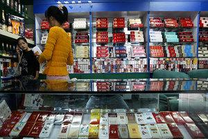 成本3元賣價68元 中國香煙高價真相曝光