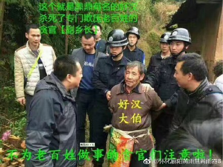 明經國被抓的現場片段。(視像擷圖)