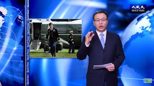 【新聞看點】中美「核較量」?中方爆粗內幕