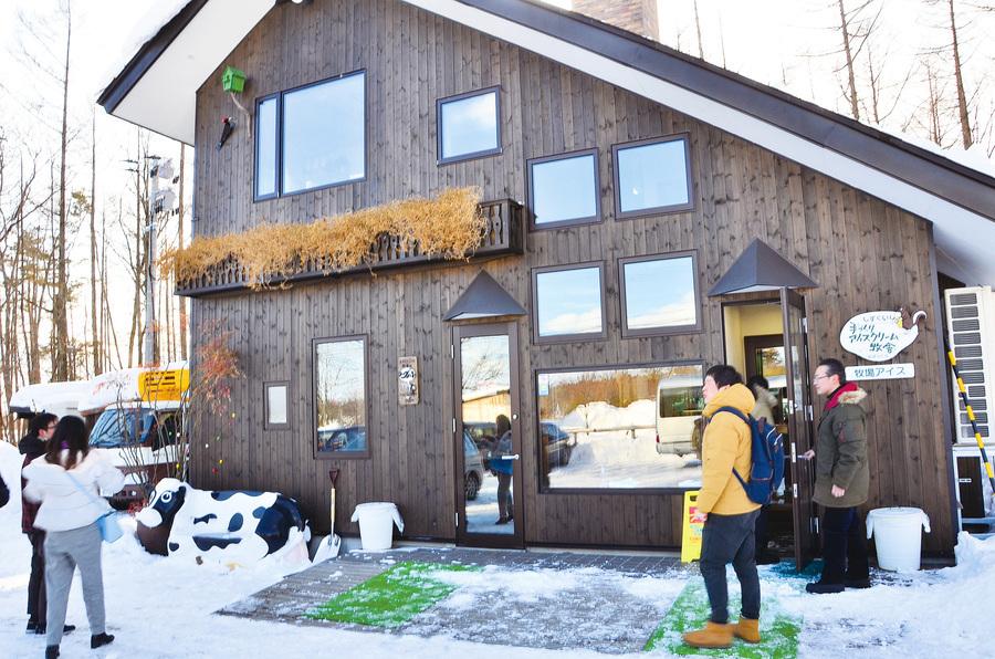 日本東北遊 發現東北之趣 雪國體驗之四:雪糕、蕎麥麵和鐵器