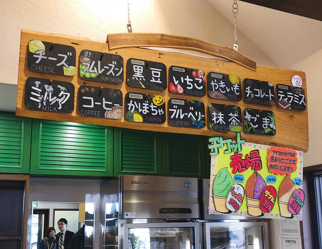 松果雪糕店內出售的雪糕口味多種多樣。(倪君/大紀元)