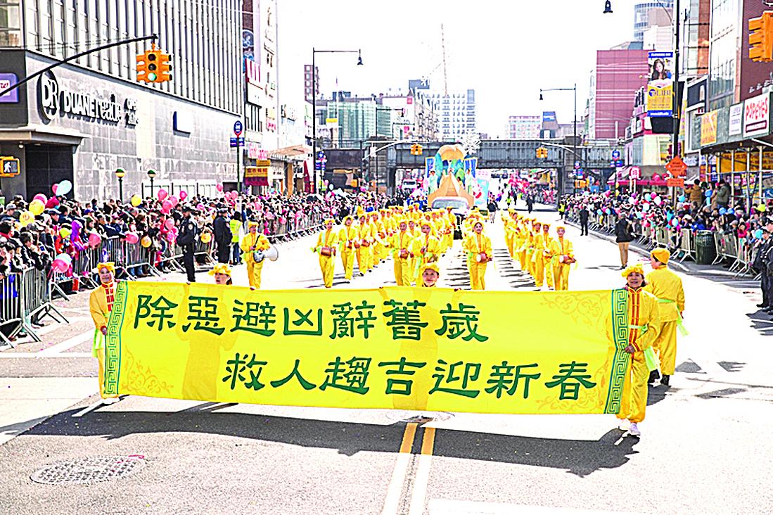 2018年2月17日,紐約中國新年大遊行。圖為腰鼓隊方陣。(戴兵/大紀元)