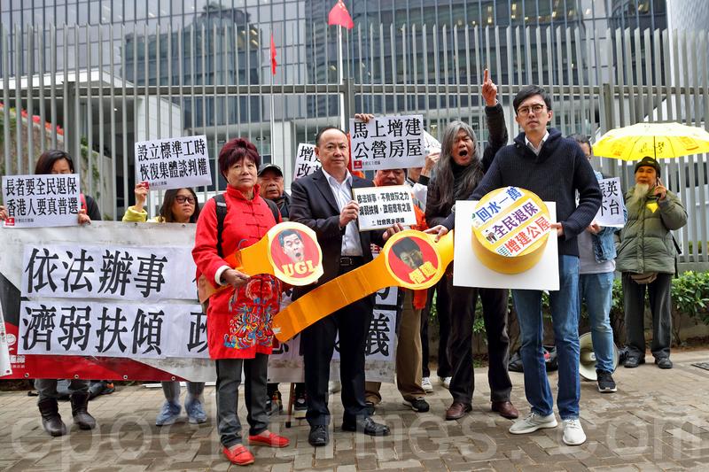 社民連昨日到政府總部外抗議,要求政府依法辦事起訴梁振英,及罷免鄭若驊。(李逸/大紀元)