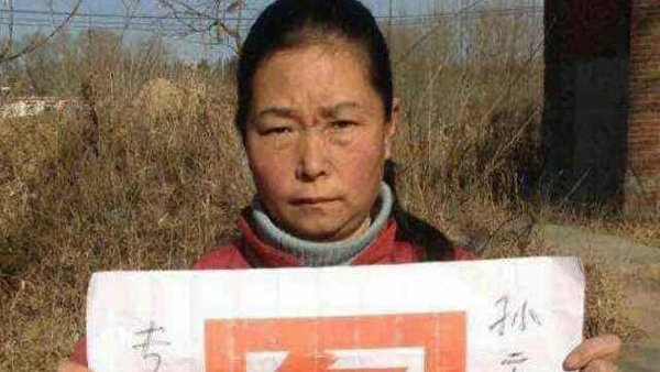 蘇州崑山訪民孫雲月已被關押一個月。(訪民提供/自由亞洲電台)