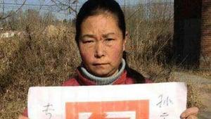 兩會前北京高壓嚴控 地方懼訪民上訪出盡招數