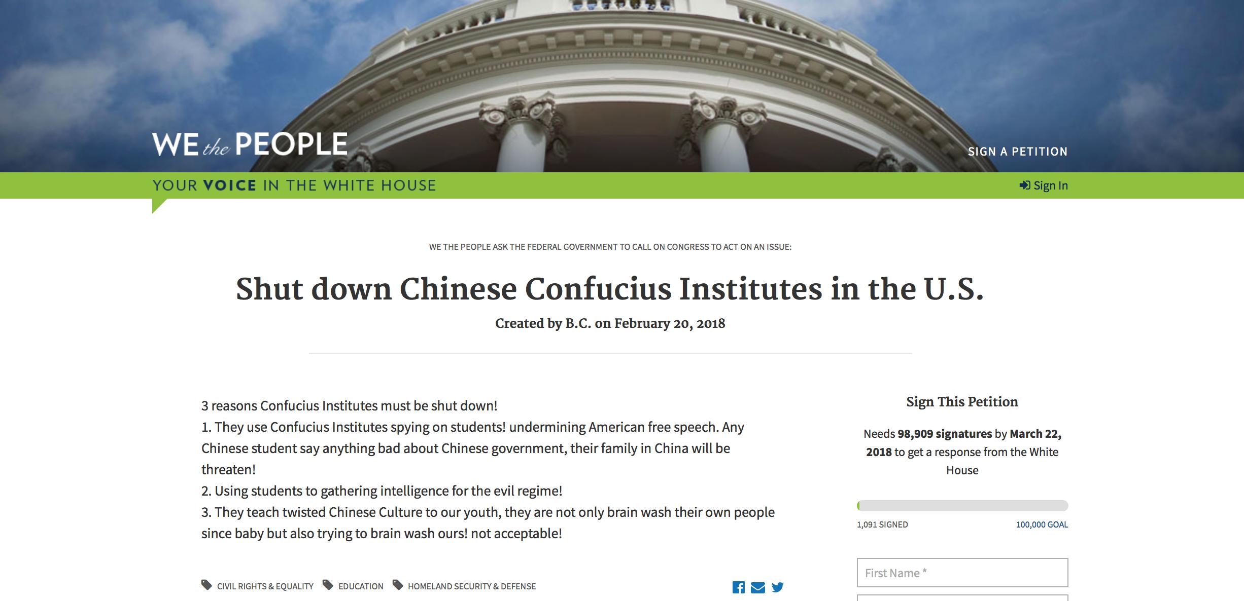 近年來聲稱「推廣漢語和傳播中國文化」的孔子學院在海外不僅頻遭關閉,而且呼籲其關閉的聲音也越發強烈。2月20日,有網友在美國白宮請願網站發起「關閉在美國孔子學院」的請願簽名活動。(白宮請願網頁擷圖)