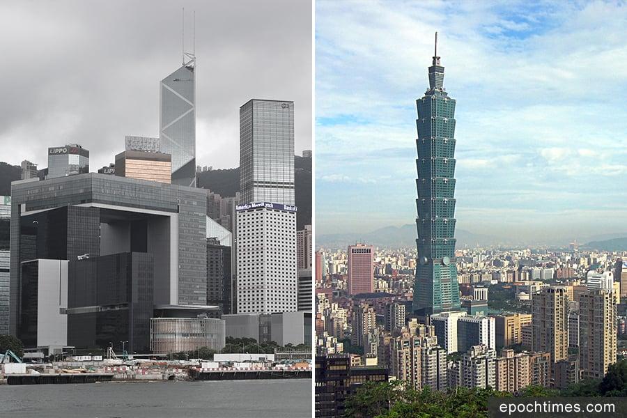 香港的自由民主受到嚴峻考驗,移民台灣成為很多港人的首選。(大紀元)