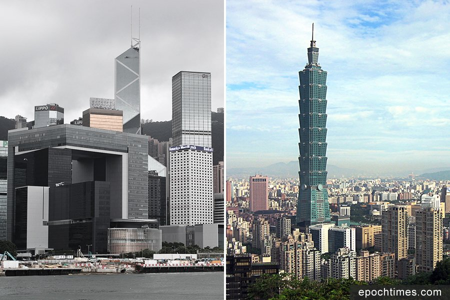 政局不穩定 香港人移居台灣尋求民主自由