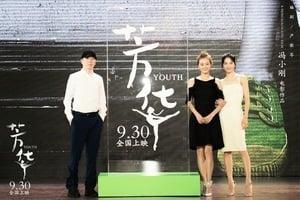 【新聞看點】中國電影人帶鐐銬如何跳舞?