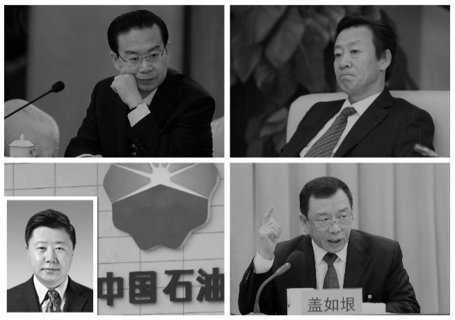 落馬省長蘇樹林被控34歲開始受賄 長達20年