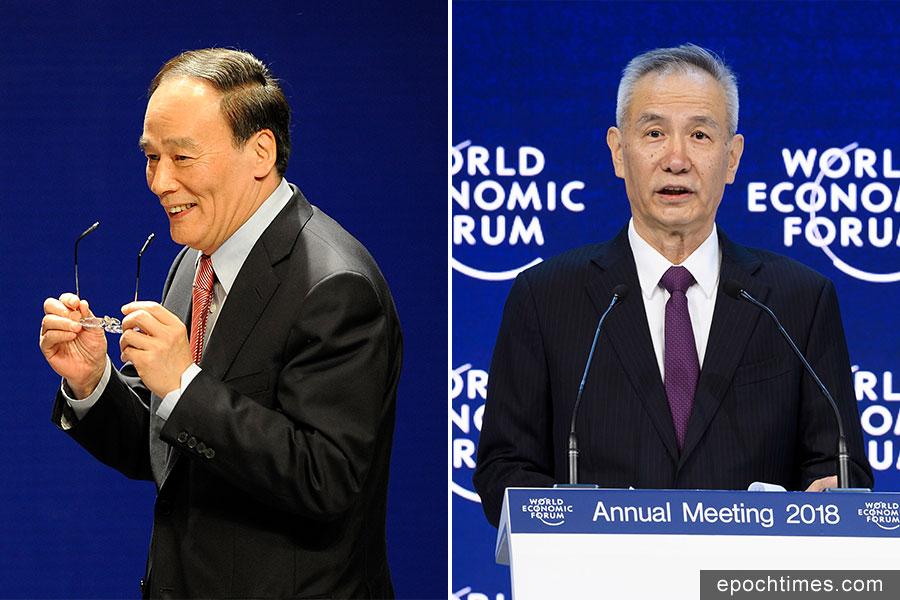 媒體披露,王岐山將在3月份的兩會上出任中共國家副主席。(PHILIPPE LOPEZ, FABRICE COFFRINI/AFP/Getty Images/大紀元合成)