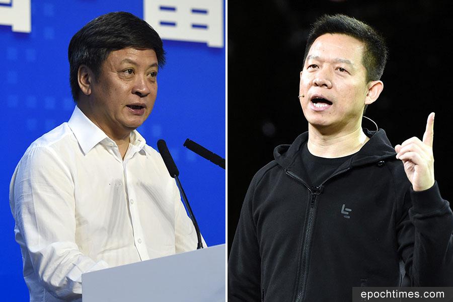 樂視網現任董事長孫宏斌和前任董事長賈躍亭均為山西人。(Ethan Miller, WANG ZHAO/AFP/Getty Images/大紀元合成)