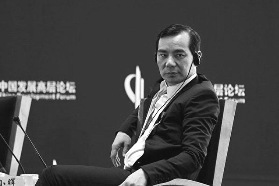 日前,安邦保險集團前董事長、總經理吳小暉被起訴,同時安邦集團被保監會接管一年。(大紀元資料室)