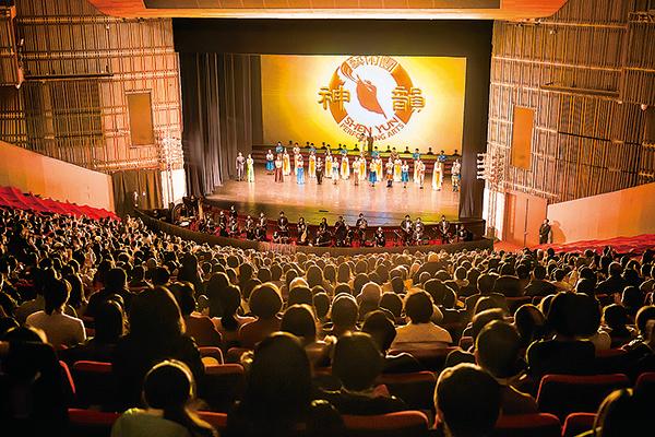2018年2月24日晚間,美國神韻國際藝術團在台北國父紀念館演出,演員謝幕時,全場爆滿觀眾報以熱烈掌聲。(陳柏州/大紀元)