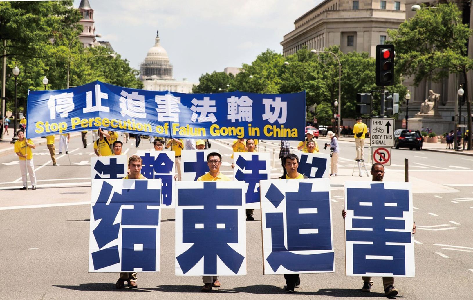 2016年7月16日,法輪功學員在美國首都華盛頓特區舉行反迫害大遊行。(大紀元)