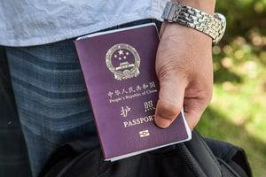 中共倫敦使館一公告 讓海外華人不寒而慄