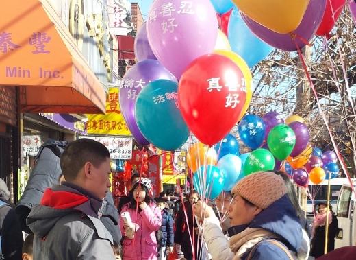 法輪功學員們給紐約第三大華人社區布碌倫八大道的父老鄉親拜大年送福勸「三退」。