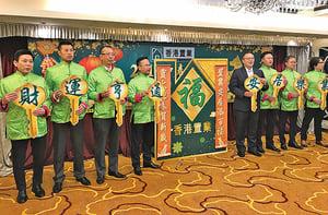 香港置業料樓價續升一成擬增六間分行