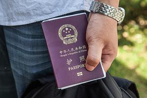 使館公告不承認雙重國籍引華人憂
