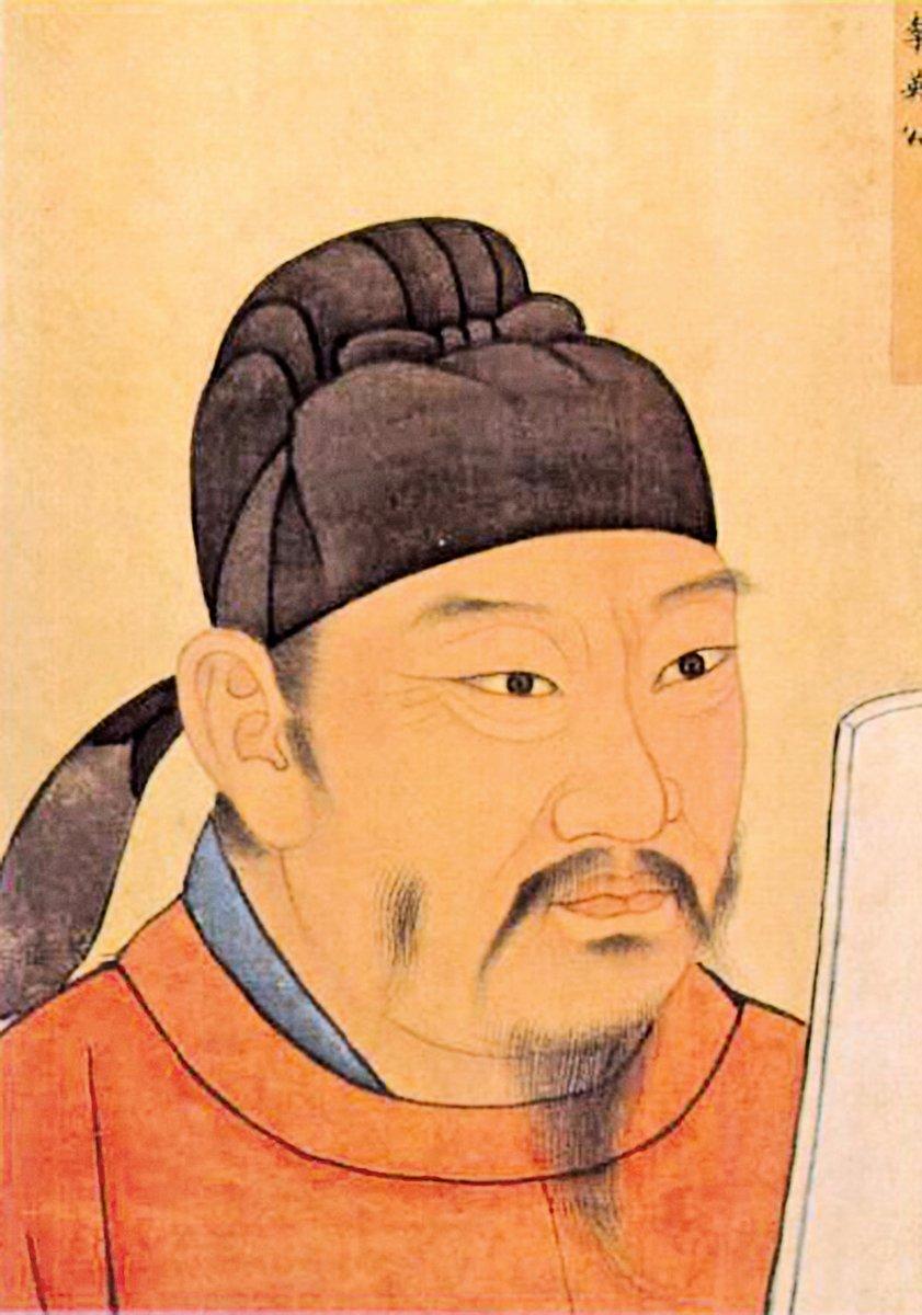 清殿藏本李勣畫像。(公有領域)