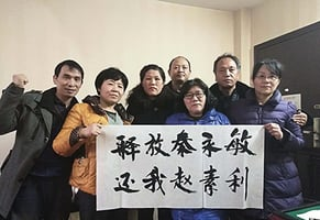 中共打壓人權團體 逼成員退出「玫瑰團隊」