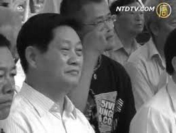 今年開始僅兩個月,與趙正永主政陝西期間有關的腐敗案迭遭晾曬,而最近這次是在向來敏感的兩會召開之前。(新唐人視像擷圖)