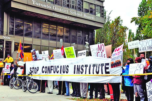 多倫多民眾2014年在教育局門前呼籲關閉當地的孔子學院。(周行/大紀元)