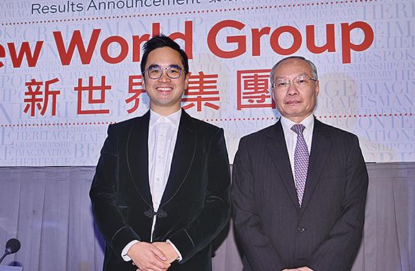新世界集團執行副主席兼總經理鄭志剛(左)曾於2017財年業績會上表示,2018財年銷售目標維持在100億元水平。(宋碧龍/大紀元)